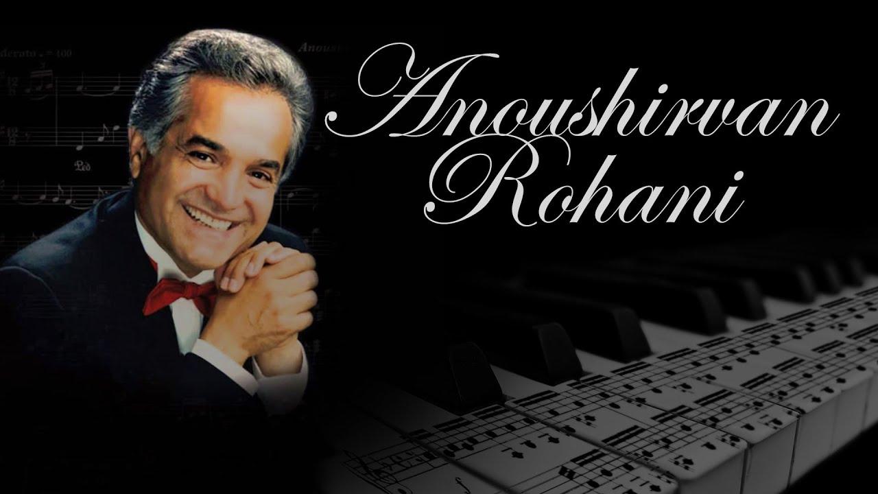 Anoushirvan Rohani صفحه رسمی انوشیروان روحانی