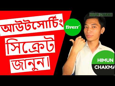 Fiverr Secret Video Tutorial In Bangla and Outsourcing Freelancing Bangla Tutorial  Himun Chakma