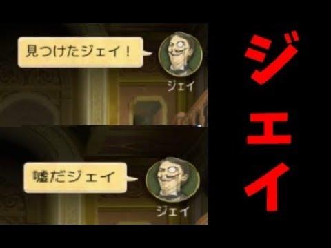 ジェイジェイジェイジェイジェイジェイジェイジェイジェイ-人狼ジャッジメント【KUN】