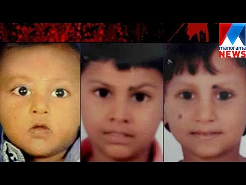 Bodies of 3 Children Killed by Mother's Lover Found in Bangalore| Manorama News