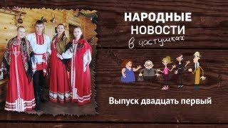 Шеф «ВКонтакте» Павел Дуров с ДПС в контакт вступил