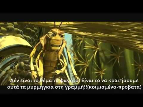 """Έλληνες βάλτε ένα τέλος στο """"διαίρει και βασίλευε""""!"""