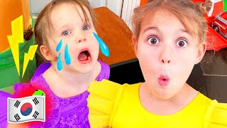 Kids Boo boo Song  + Best Chil…