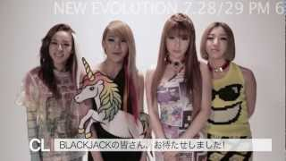 2NE1 - NEW EVOLUTION 1st WORLD TOUR is Coming! (JPN)