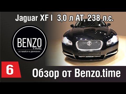 Jaguar XF I 3.0 л. АТ, 238 л.с