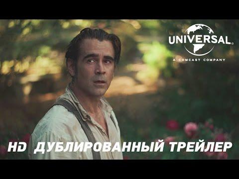 Смотреть фильм «Франц + Полина» онлайн в хорошем качестве