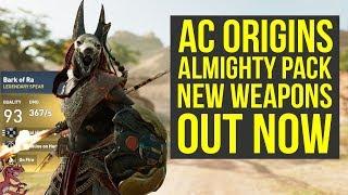 Assassin's Creed Origins DLC NEW AMAZING WEAPONS - Almighty Pack (AC Origins Almighty Pack)