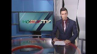 Новости Ненецкого округа от 1.08.2018