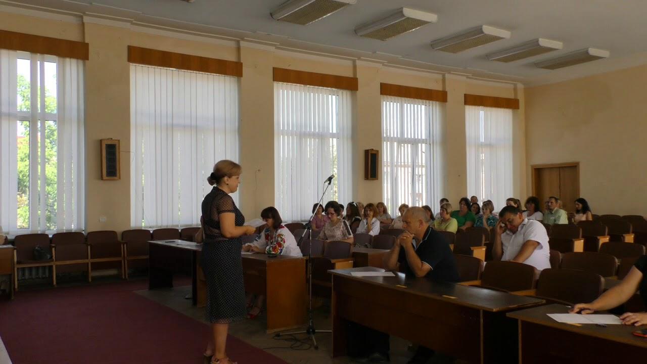 Відеотрансляція конкурсу на посаду керівників загальноосвітніх навчальних закладів_2 (ТРК
