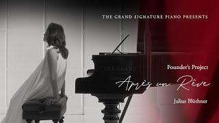 """[Founder's Project: Passion and Love] Fauré's """"Après un Rêve,"""" Helen Gumanti feat. Asep Hidayat W."""