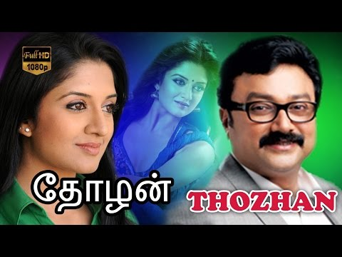 1982 - A Love Marriage movie in tamil dubbed download