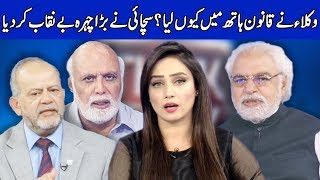 Think Tank With Syeda Ayesha Naaz | 13 December 2019 | Dunya News