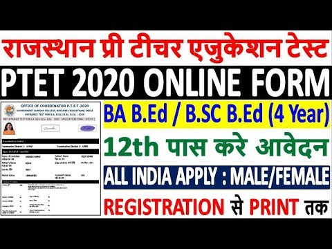 rajasthan-ptet-2020-online-form-kaise-bhare-||-how-to-fill-rajasthan-ptet-2020-online-form-apply