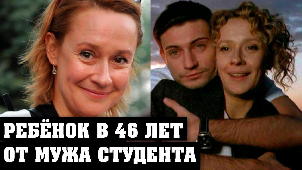 """""""Ребенок в 46 лет от мужа-студента"""": женское счастье актрисы Евгении Дмитриевой"""