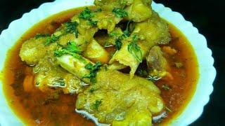 Paye Ka Salan    Lamb Trotters Curry    MUTTON PAYA    Goat trotters    how to make goat trotters