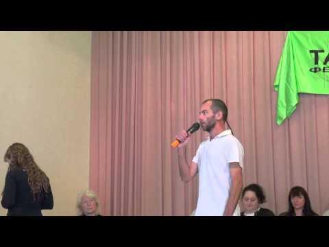 Тавале 2015. Представление тренеров 72-го блока 08.10.2015