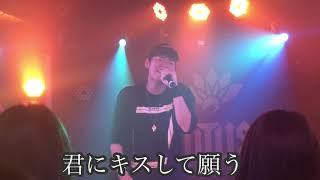 Anotです!!! 9/19に行われたライブでの映像です!! 曲はEXILE SHOKI...
