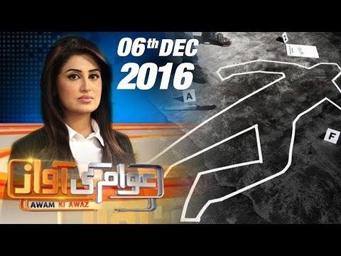 Mout Ki Waja Kaun   Awam Ki Awaz   SAMAA TV   Farah Yousuf   06 Dce 2016
