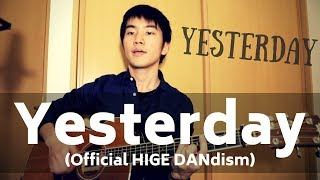 Yesterday (Official HIGE DANdism) Cover【Japanese Pop Music】[HELLO WORLD OST]