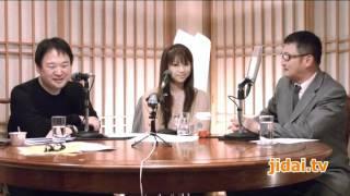 Kiss-FM神戸話題のラジオ番組 『バイオ Radio』の番組宣伝。 ゲスト:ワ...