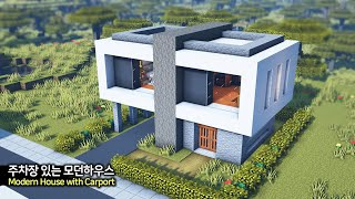 ⛏️ 마인크래프트 야생 건축 강좌 ::  차고가 있는 미니 모던하우스 ️ [Minecraft Modern H…