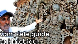 Halebidu Hoysalesvara Temple Hassan tourism Karnataka tourism Temples of Karnataka Hoysala temple