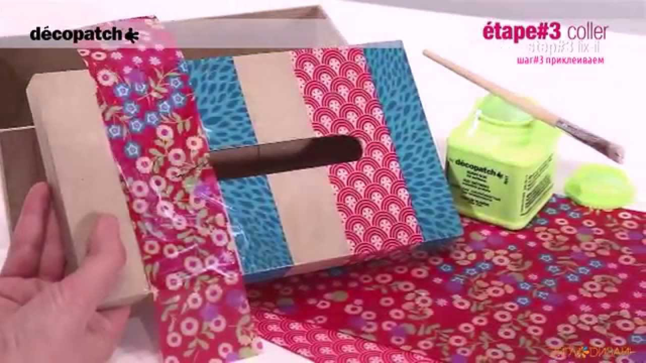 Как сделать коробку с салфетками 619