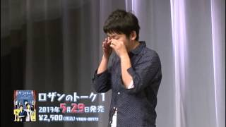 2013年5月29日(水)発売!! 毎回即完売ですいません! プラチナチケット...