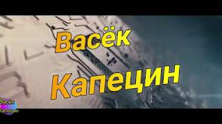 РП БОКС 6 Сервер   Разнос Опг / Видео