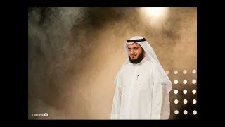 Surah Al Baqarah Dua First + Last Ruku Sheikh Mishary Rashed A…