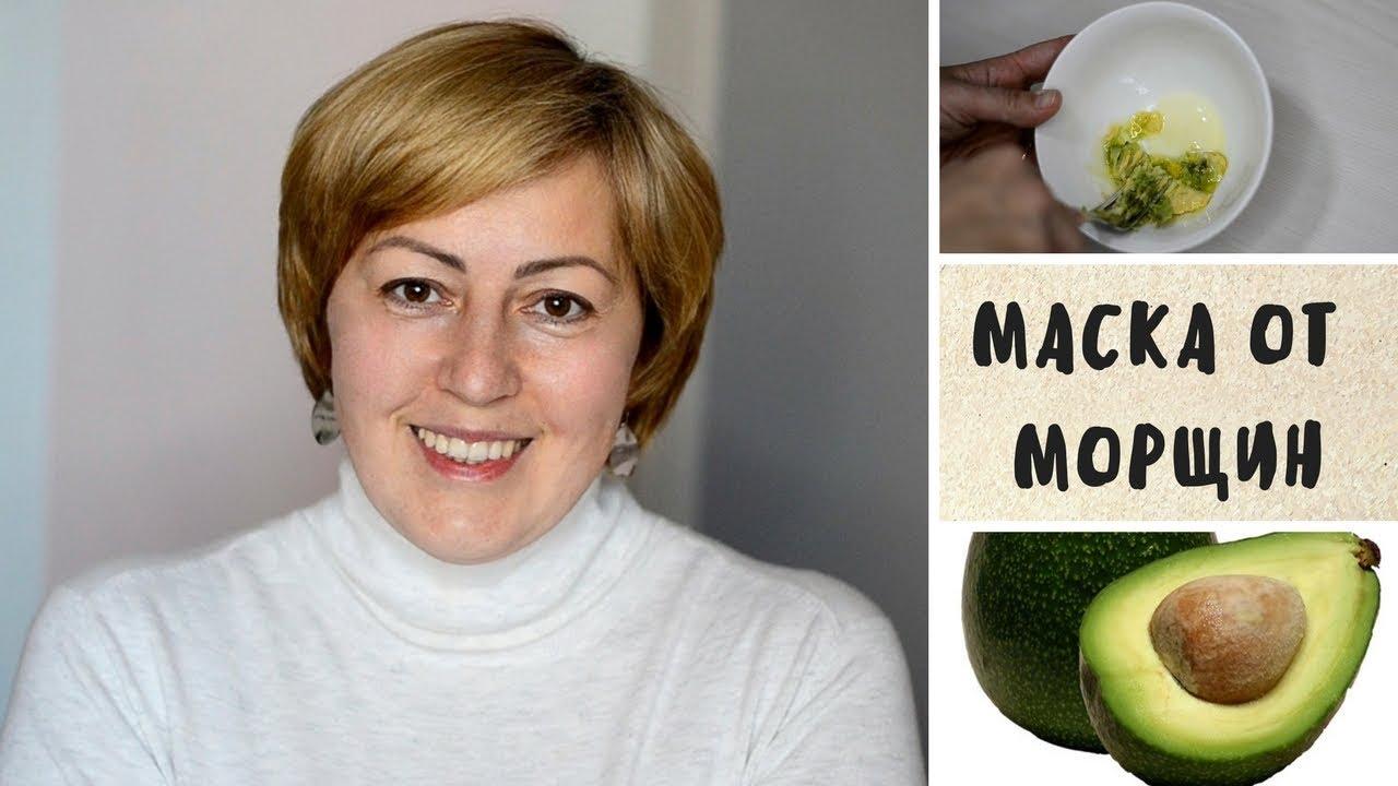 Маска для лица из авокадо от морщин: рецепты приготовления и советы по применению отзывы попробовавших рекомендации