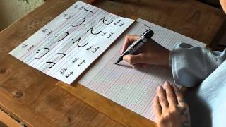 Arab írás-olvasás oktatás 3. rész