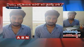 పోలీస్ స్టేషన్ లో సిద్దార్థ్ రెడ్డి హంగామా | Drunk Man Creates Nuisance in Madhapur,Case Filed