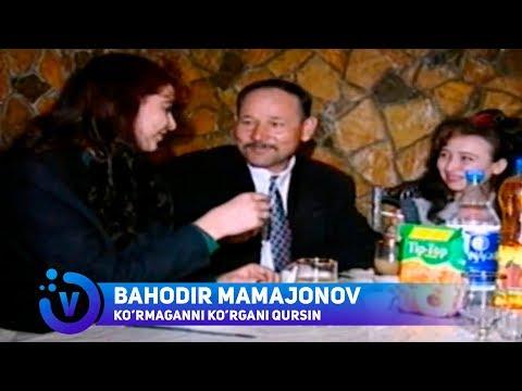 Bahodir Mamajonov - Kurmaganni | Баходир Мамажонов - Курмаганни