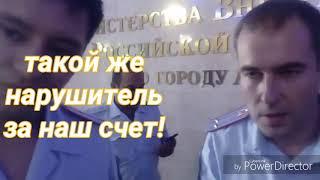#преступления в погонах.Кировский отдел Астрахань
