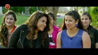 ఏంటి బాబు ఈ అరాచకం - U Pe Ku Ha Movie Trailer - Rajendra Prasad , Bhrammanandam , Sakshi Chowdary