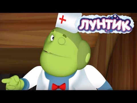 Лунтик | Карантин 🚑 Сборник мультфильмов для детей