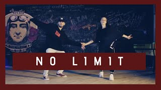 NO LIMIT - Dance Choreography | Via Dance