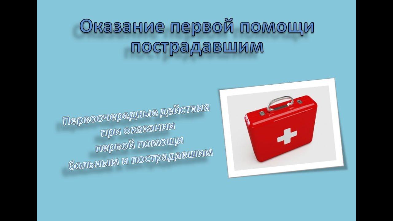 Билеты медицина дтп история болезни столбняк лечение