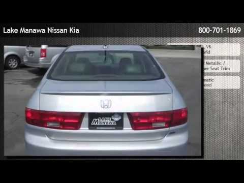 2005 honda accord hybrid ima atlantic youtube. Black Bedroom Furniture Sets. Home Design Ideas