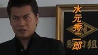 チャンネル登録よろしくお願いたします。 日本最大のヤクザ組織の頂点に...