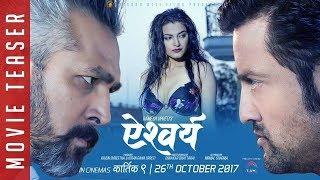New Nepali Movie-2017/2074 | AISHWARYA | OFFICIAL TEASER | Ramesh Upreti/Deepika Prasai