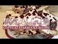 Healthy Cranberry Bliss Bars | Copycat Starbucks Recipe |WW Freestyle