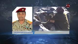الناطق باسم الجيش الوطني : قوات الجيش تسيطر على 85% من جبهة نهم وتصل الى مشارف أرحب | يمن شباب