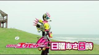 Kamen Rider EX-AID- Episode 35 PREVIEW (English Subs)