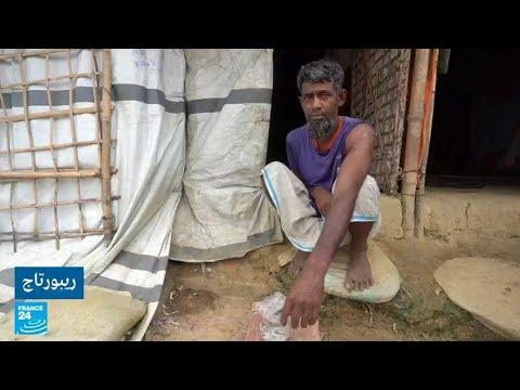 لاجئون روهينغا في بنغلادش يروون شهادات مرعبة عن ممارسات الجيش البورمي  - 16:54-2019 / 2 / 12