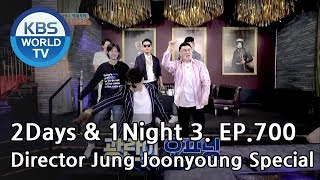 Video 2Days & 1Night Season3 : Director Jung Joonyoung Special [ENG, THA / 2018.06.10] download MP3, 3GP, MP4, WEBM, AVI, FLV Juli 2018