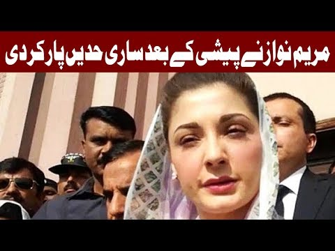 JIT found no proof against Nawaz Sharif in London - Maryam Nawaz - Headlines - 12 AM - 27 Oct 2017