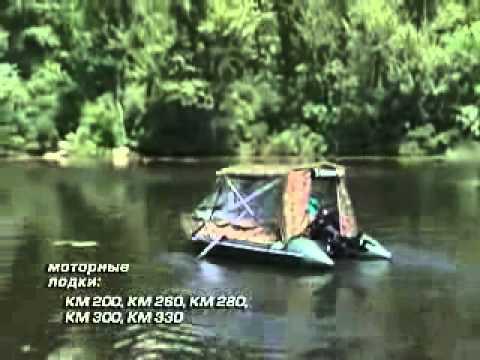 КУПИТЬ НАДУВНУЮ ЛОДКУ Bow Rider В САНКТ-ПЕТЕРБУРГЕ - YouTube