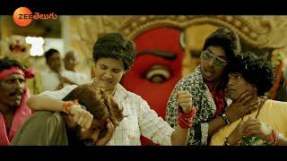Suryakaantam -  Title Song | Dhanaraj, Anusha Hegde, Prajwal | Meenakshi Bhujang